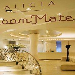 Отель Room Mate Alicia Мадрид фитнесс-зал фото 2