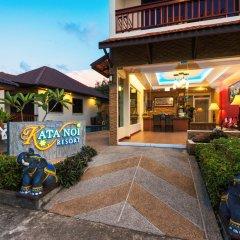 Отель Kata Noi Resort детские мероприятия