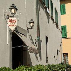 Отель Vasari Италия, Флоренция - 2 отзыва об отеле, цены и фото номеров - забронировать отель Vasari онлайн фото 4