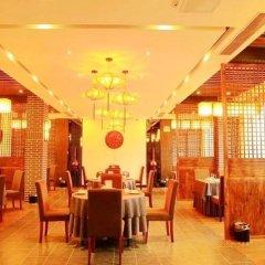 Shang Kingdom International Hotel питание