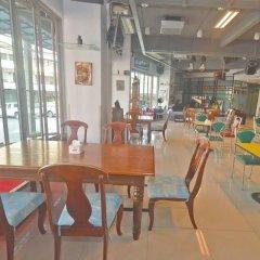 Отель Thai Hotel Krabi Таиланд, Краби - отзывы, цены и фото номеров - забронировать отель Thai Hotel Krabi онлайн питание