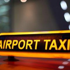 Arion Airport Hotel развлечения