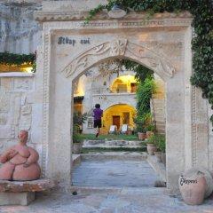 Elkep Evi Cave Hotel Турция, Ургуп - отзывы, цены и фото номеров - забронировать отель Elkep Evi Cave Hotel онлайн фото 3