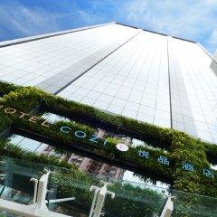 Отель COZi · Oasis Китай, Гонконг - отзывы, цены и фото номеров - забронировать отель COZi · Oasis онлайн спортивное сооружение