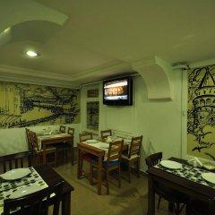 Отель Sen Palas питание фото 3