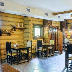 Гостиница Усадьба Ромашково в Ромашково 2 отзыва об отеле, цены и фото номеров - забронировать гостиницу Усадьба Ромашково онлайн гостиничный бар