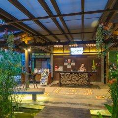 Отель Alama Sea Village Resort Ланта питание