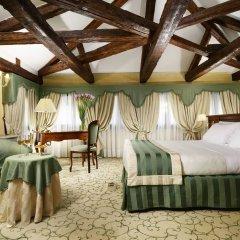 Отель Maison Venezia - UNA Esperienze комната для гостей фото 3