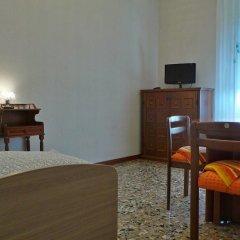 Апартаменты Luna Flexyrent Apartment Милан комната для гостей фото 3