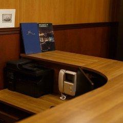 Гостиница Noosphere удобства в номере фото 2
