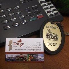Отель Doge Италия, Венеция - отзывы, цены и фото номеров - забронировать отель Doge онлайн интерьер отеля