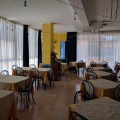 Отель Arabesco Римини питание