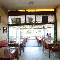 Historial Hotel питание фото 3