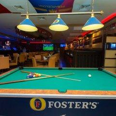 Fortune Plaza Hotel гостиничный бар фото 5