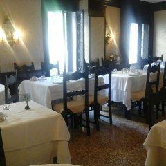 Отель Pensione Seguso Италия, Венеция - отзывы, цены и фото номеров - забронировать отель Pensione Seguso онлайн питание