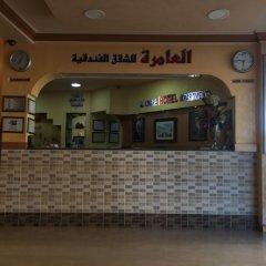 Al Amera Hotel Apartment интерьер отеля фото 2