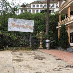 Lacasa Hotel парковка