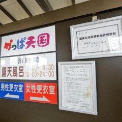 Отель Tsurumi Япония, Беппу - отзывы, цены и фото номеров - забронировать отель Tsurumi онлайн фото 8