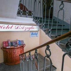 Hotel D'Azeglio спа
