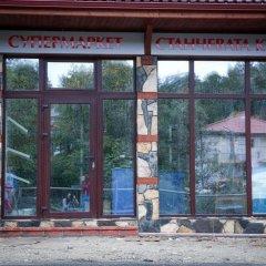 Отель Stanchevata Kashta Болгария, Ардино - отзывы, цены и фото номеров - забронировать отель Stanchevata Kashta онлайн фото 8