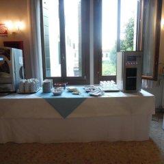 Отель Casa Caburlotto Италия, Венеция - - забронировать отель Casa Caburlotto, цены и фото номеров фото 3