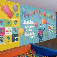 Hotel Best Jacaranda детские мероприятия