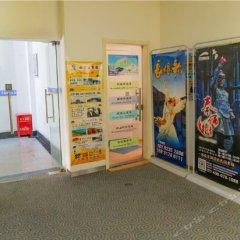 Отель 7 Days Inn Xian Huaqing Pond Lintong детские мероприятия