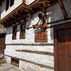 Отель Bedenski Bani Hotel Болгария, Чепеларе - отзывы, цены и фото номеров - забронировать отель Bedenski Bani Hotel онлайн фото 17