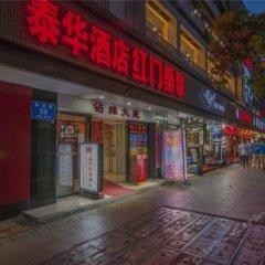 Отель Tai Hua Fashion Hotel Китай, Шэньчжэнь - отзывы, цены и фото номеров - забронировать отель Tai Hua Fashion Hotel онлайн развлечения