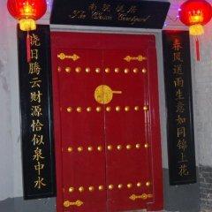 Отель The Classic Courtyard Китай, Пекин - 1 отзыв об отеле, цены и фото номеров - забронировать отель The Classic Courtyard онлайн фото 8