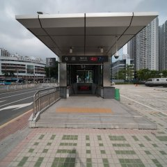 Отель Leisurely Hotel Shenzhen Китай, Шэньчжэнь - отзывы, цены и фото номеров - забронировать отель Leisurely Hotel Shenzhen онлайн фото 2