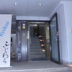 Отель Fujiwara Ryokan Нагасаки интерьер отеля фото 2