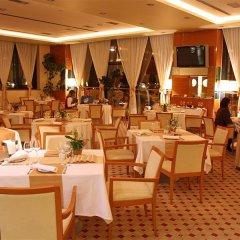 Hotel Antunovic Zagreb фото 8