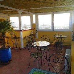 Отель Riad A La Belle Etoile гостиничный бар