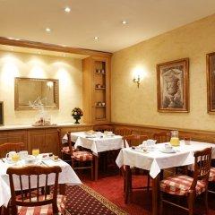 Hotel de Sevigne питание фото 3