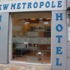 New Metropole Hotel Израиль, Иерусалим - отзывы, цены и фото номеров - забронировать отель New Metropole Hotel онлайн питание