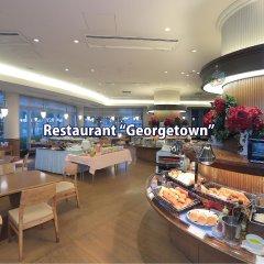 Tokyo Bay Ariake Washington Hotel питание