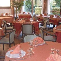 Отель Miage Италия, Шарвансо - отзывы, цены и фото номеров - забронировать отель Miage онлайн помещение для мероприятий