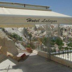 Lalezar Cave Hotel Турция, Гёреме - отзывы, цены и фото номеров - забронировать отель Lalezar Cave Hotel онлайн пляж