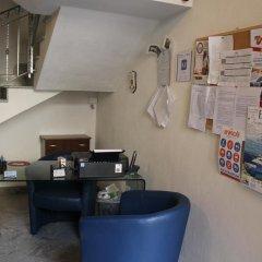 Отель Le 5 Torri Италия, Трапани - отзывы, цены и фото номеров - забронировать отель Le 5 Torri онлайн развлечения