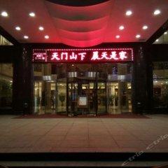Zhangjiajie Chentian Hotel гостиничный бар