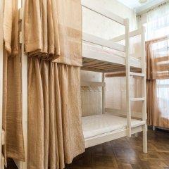 Хостел Saint Germain комната для гостей фото 3