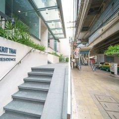 Отель KritThai Residence бассейн
