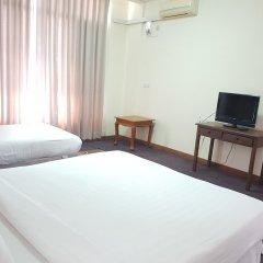 Zabu Thiri Hotel удобства в номере фото 2