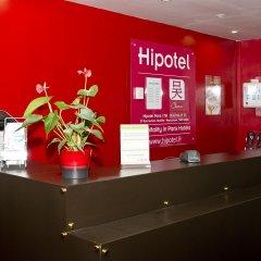 Отель Hipotel Paris Pere-Lachaise Republique интерьер отеля фото 2