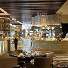 Wanda Vista Beijing Hotel питание фото 2