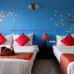 Отель Lanta Residence Boutique Ланта комната для гостей фото 4