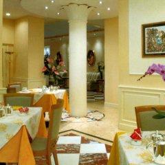 Отель Andreola Central Hotel Италия, Милан - - забронировать отель Andreola Central Hotel, цены и фото номеров спа