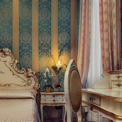 Отель Tre Archi Италия, Венеция - 10 отзывов об отеле, цены и фото номеров - забронировать отель Tre Archi онлайн развлечения