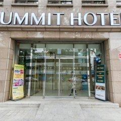 The Summit Hotel Seoul Dongdaemun банкомат